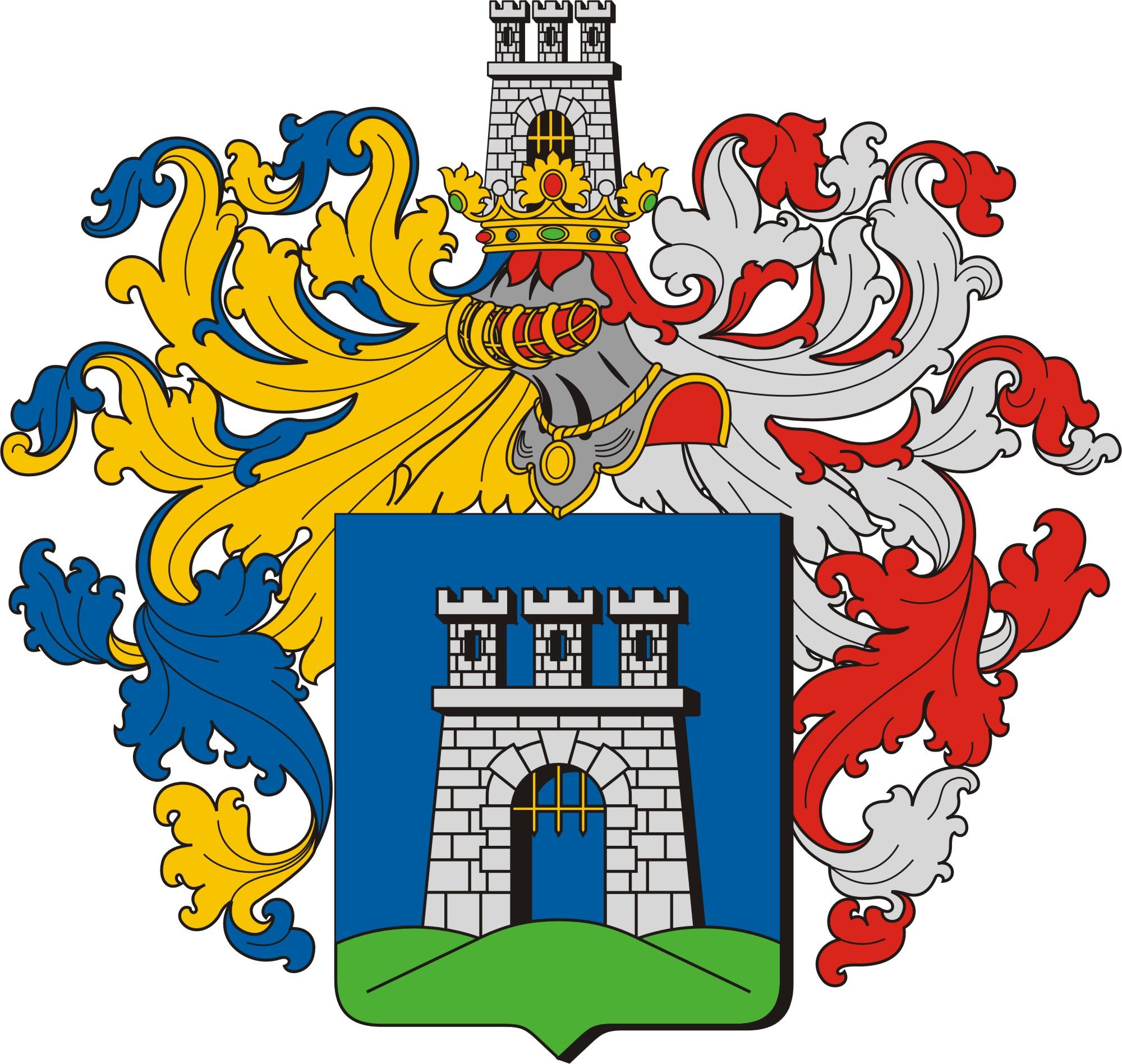 Kaposvár címere